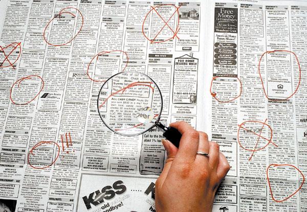газета с отмеченными объявлениями