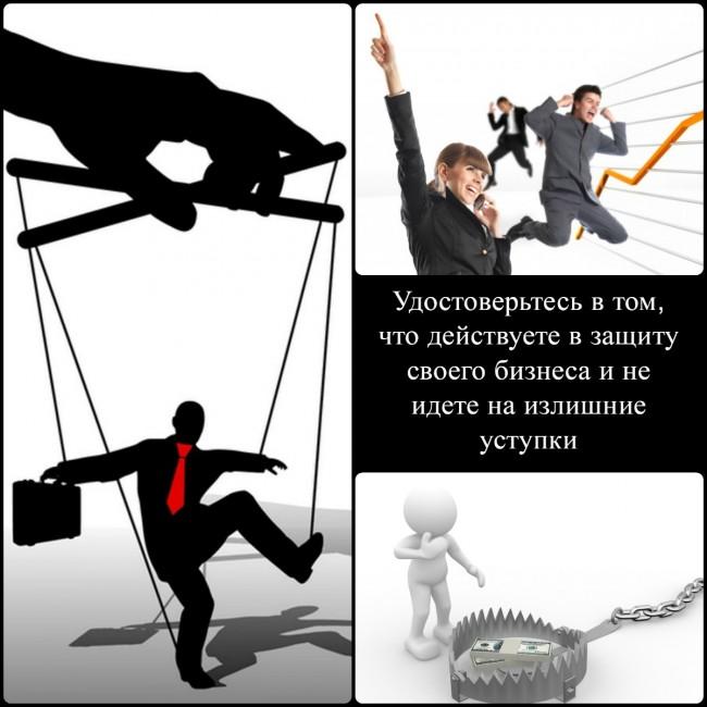 марионетка, прыгающие работники, человек и капкан с деньгами
