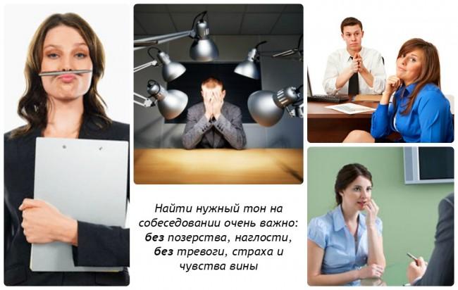 коллаж: девушка с ручкой вместо усов, мужчина под лампами,тревожная девушка с рукой у рта, девушка с нагловатым выражением на лице