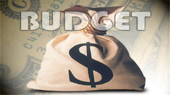 мешок с бюджетом