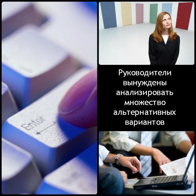 клавиша, девушка у дверей, ноутбук