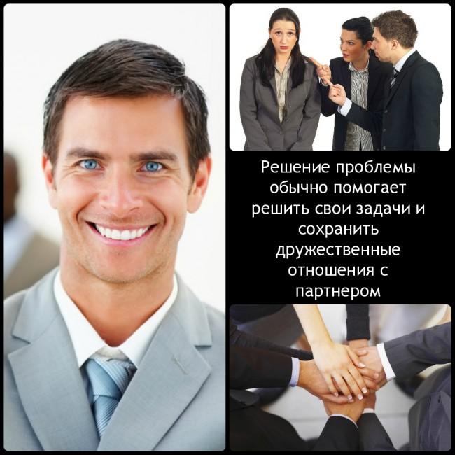 сотрудник улыбается, моббинг коллеги, скрещенные руки коллег