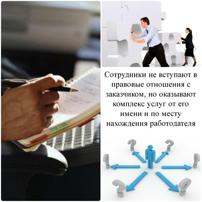Рука держит ручку и блокнот, схема человек и вопросительные знаки