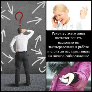 мужчина среди вопросов, женщина с телефоном и девушка разговаривает по телефону