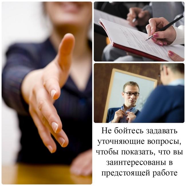 пртянутая рука, мужчина поправляет рубашку, рука пишет в блокноте