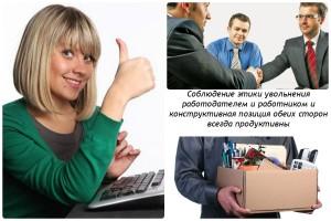 коллаж, руки женщины с поднятым пальцем, пожатие, с коробкой