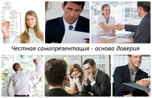 коллаж: по 3 фотографии выше и ниже записи: люди рисуют схемы, рекрутеры слушают, пожатие рук