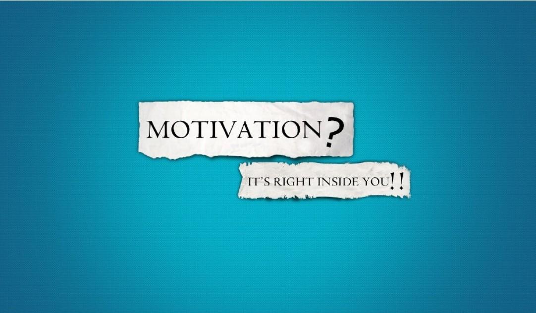 Надпись о том, что мотивация внутри нас