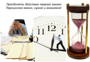 коллаж из 3 картинок: клерк за столом, на стрелках часов, песочные часы