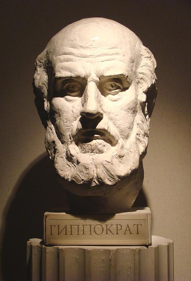 бюст Гиппократа