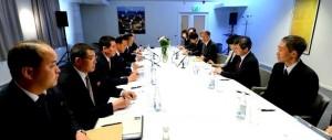 переговоры в Японии