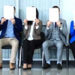 Отрицательные рекомендации и плохая репутация сотрудника – это приговор?