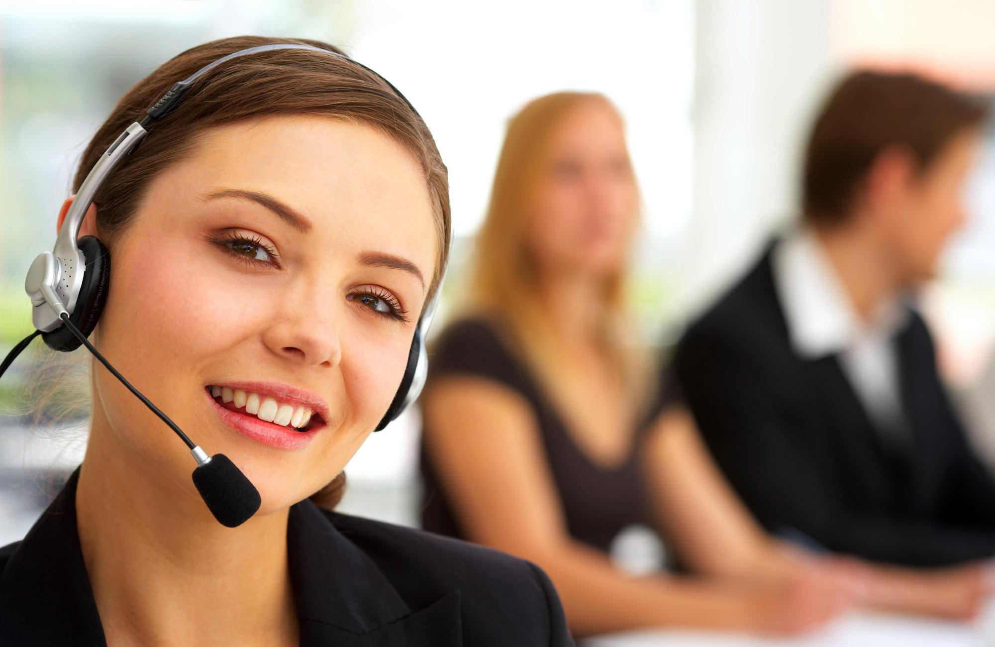 Телефонные переговоры